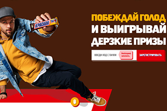 Акция Snickers